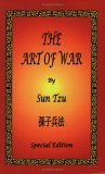 The Art of War, Special Edition
