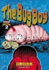 The Bug Boy (Hino Horror, 2)