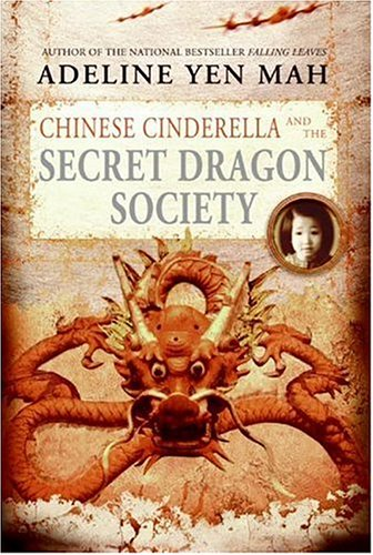 chinese cinderella and the secret dragon society book report Mission viejo library teen voice teens tell you what s what so if you have read  the five ancestors series by jeff stone about five cousins with five different.