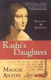 Rashi's Daughters, Book 1 by Maggie Anton