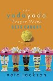 The Yada Yada Prayer Group Gets Caught (Yada Yada Prayer Group, Book 5)