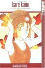 Kare Kano: His and Her Circumstances, Vol. 8