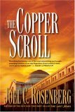 The Copper Scroll: A Novel