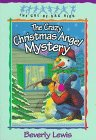 The Crazy Christmas Angel Mystery (Cul-de-sac Kids)