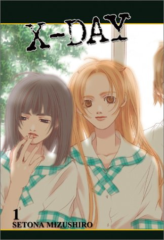 X-Day, Volume 1 by Setona Mizushiro - Reviews, Discussion ...