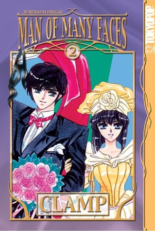 Man of Many Faces, Volume 2 by CLAMP - Reviews, Discussion ...