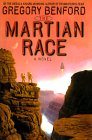 The Martian Race (Adventures of Viktor & Julia, #1)