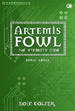 Artemis Fowl: Sandi Abadi - The Eternity Code