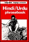 Lonely Planet Hindi Urdu Phasebook