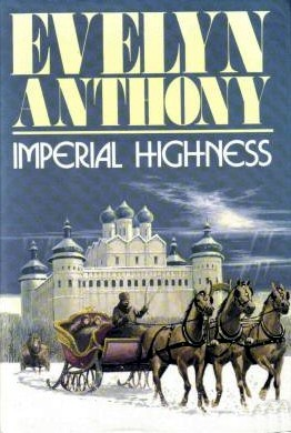 Imperial Highness (Romanov Trilogy, #1)