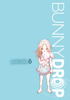 Bunny Drop, Volume 1