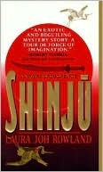 Shinju (Sano Ichiro, #1)
