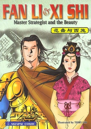 Fan Li & Xi Shi Master Strategist and the Beauty