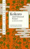 Kokoro and Selected Essays