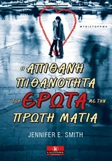 http://photo.goodreads.com/books/1339950970l/15709893.jpg
