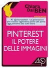 Pinterest, il potere delle immagini